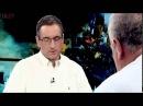 Историк Андрей Зубов Украина как Цусима для Путина