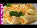 Голубцы с Морковкой по-Корейски в Квашеной Капусте, Вкуснятина   Korean Style Stuffed Cabbage