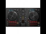 DJ LIST - ECLIPSE MIX