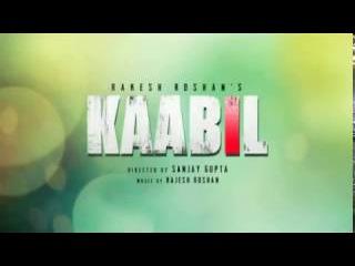 Kaabil Motion Poster | Be Kaabil This Year | Hrithik Roshan | Yami Gautam | 25th Jan 2017