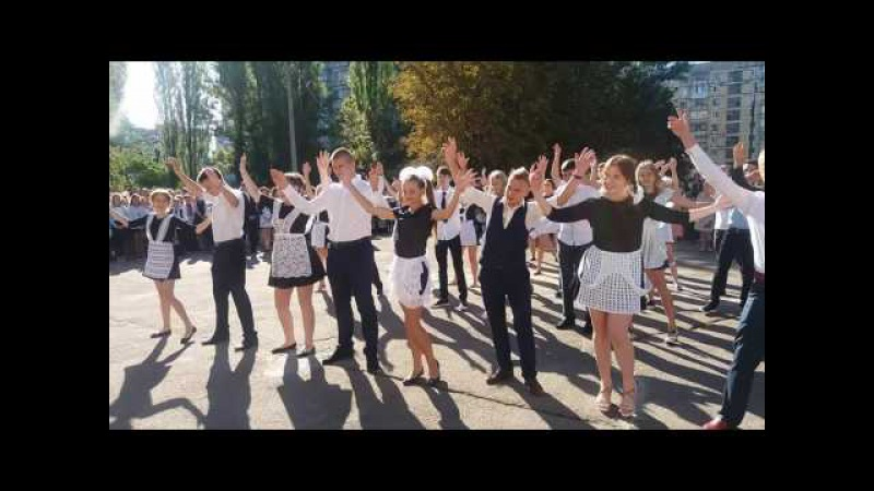 танец 11 класса на 1 сентября 2016 г.Кривой Рог