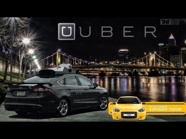 Uber Driver Partners Meet Anna Uber Kyiv Убер Драйвер Партнерс Анна Убер Киев