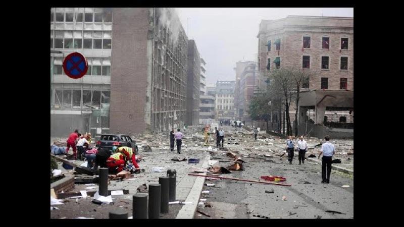 Секунды до катастрофы: Норвежская Резня