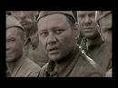 Вор Глымов и майор НКВД Штрафбат