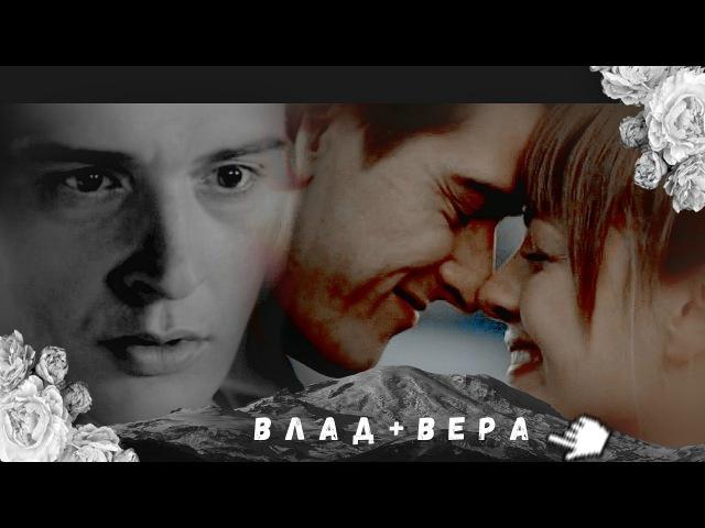 ►ВладВера | Верни мою любовь | Не плачь
