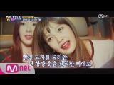 YANG and NAM SHOW [4화] 들썩들썩 흥조이의 힐링송, ′삐에로는 우릴 보고 웃지′♬ 161208 EP.4