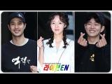 [LIVE영상] MBC '역적' 종방연, 시청자들 속 뻥 뚫어준 홍첨지는 오래도록 마음속에