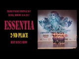 ESSENTIA | BEST DANCE SHOW | FRAME UP DANCE FEST 2017 [OFFICIAL VIDEO]