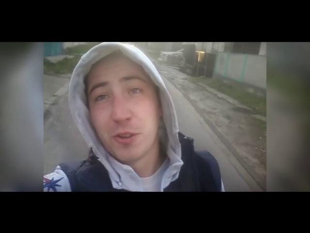 2Likiy- зробимо місто, Україну та свою свідомість чистими!Краматорск