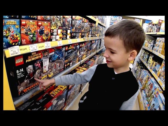 VLOG Детский Магазин Игрушек - Лего Ниндзяго, Черепашки Ниндзя, НЕРФ, Звёздные Войны, Техник