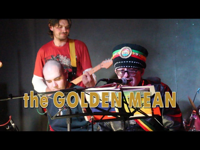 Dr.I-Bolit The Golden Mean - Я и ты