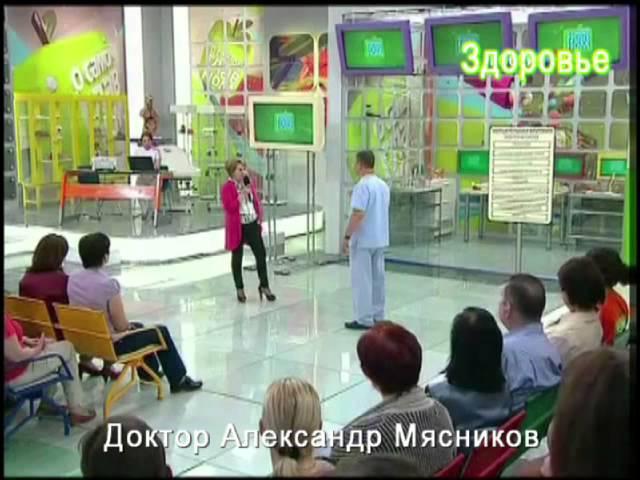 Доктор Александр Мясников мерцательная аритмия 2