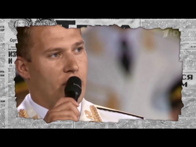 Авиакатастрофа ТУ-154: как в России сделали из украинцев настоящих монстров