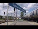 Stacja PKP Dąbrowa Górnicza Ząbkowice EIP EIC/EC IC TLK Regio Cargo