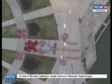 В Чебоксарах прошёл флешмоб «Символы республики – символы народа»