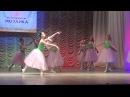 Весенний букет. Школа танцев Прелюдия. г. Дзержинск