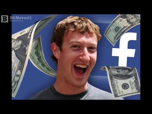 Биткойн может стать финансово циркуляционной системой для веб контента Интерне...