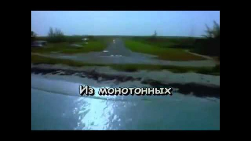 Караоке Юрий Лоза - Мой Плот - петь караоке со словами, минусовка