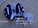 Школьный комплект/ Галстук-брошь и школьные бантики/ School kits/ Tie brooch and school bows