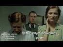 якби Гітлер був живий...