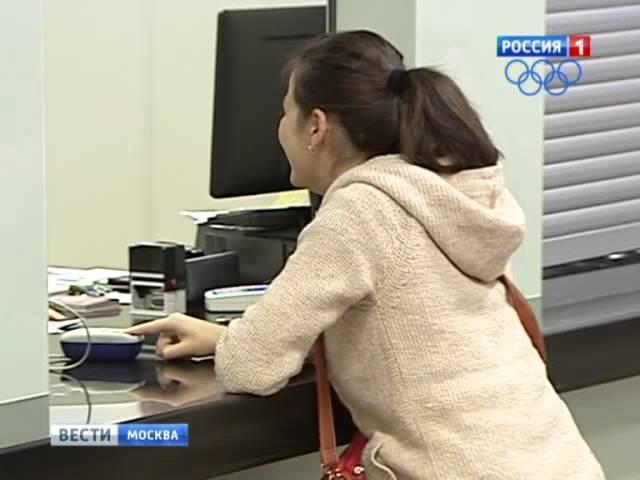 Юбилейный загранпаспорт с отпечатками пальцев получила девушка из Тулы/17.12.2013
