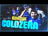 Новый конфиг(cfg) Coldzera CS:GO 2017   Best of Coldzera   Best moments   Highlights  