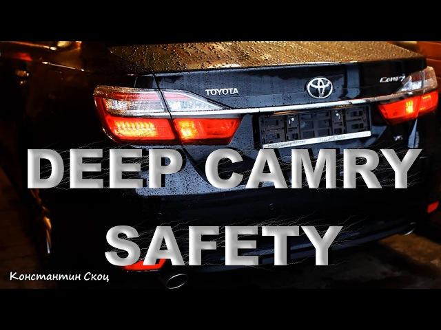 Toyota Camry v50/v55 | Глубокая Защита от Угона
