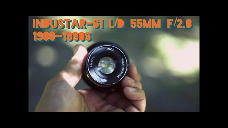 【レンズレビュー】INDUSTAR-61 L/D 55mm F2.8【フルサイズ対応】【ヘリコイドアダ1250