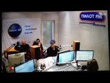 Eric Saade, Pilot FM radio