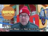 DJ Nice-Man  ex. Ice К.Т.Л.Ди.Л.Л.  про RapDB.ru
