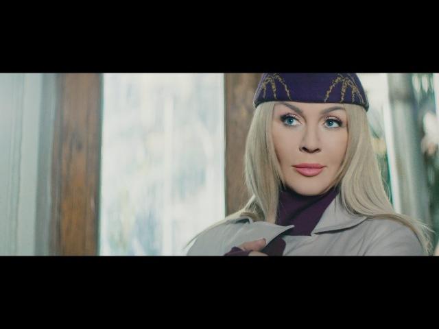 ИРИНА БИЛЫК - ВОЛШЕБНИКИ [OFFICIAL VIDEO]