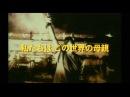 SUPER JUNKY MONKEY Were the Mother 日本語訳詞付with Japanese translation