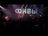 ФИВЫ @ Эрарта 12/11/16 РЕЙВ В МУЗЕЕ: 2 года bastard boogie tunes