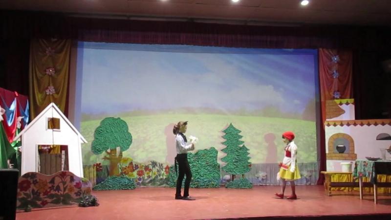 Детский образцовый самодеятельный театральный коллектив « Шире круг» - «Красная шапочка, трое волчат и золотое правило»