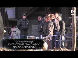 В Калининграде полиция по всему городу ищет несколько тонн наркотиков (#NR)