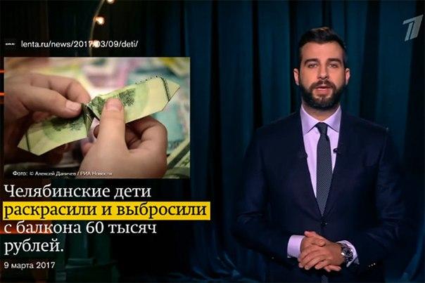 В Кыштыме девушка украла 60 тысяч рублей и заставила детей взять вину