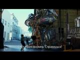 Трансформеры: Последний рыцарь - Ролик «Режиссёрский стул»