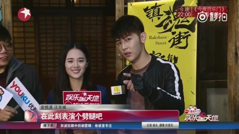 видео от развлекательного блога 卫视大揭秘, от 16.11.16
