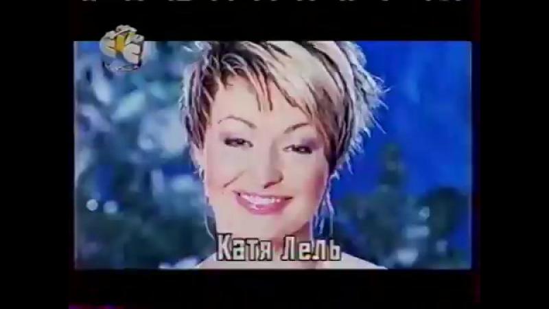 Рекламный блок и анонсы (СТС, 31.12.2004) 5