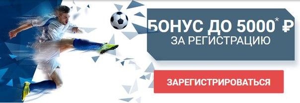 1 xbet ru ставки на спорт