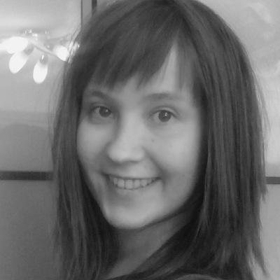 Алина Базанова