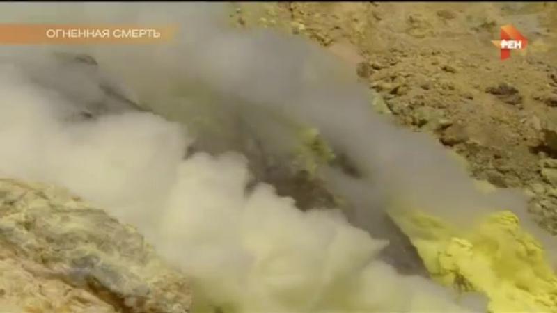 Шокирующие кадры с Гавайских островов Келлауэйя .Йеллоустоун. предсказания. Огненная смерть 14.07.2017.вулканы огненного пояса З