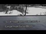 ФСО Кремль-9 Как работает охрана