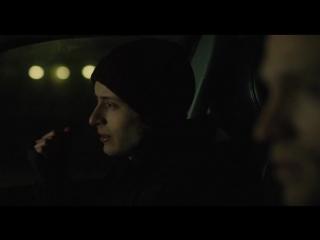 Гэбриэл / Gabriel (Лу Хоу / Lou Howe) [2014, США, драма, HDRip] Original