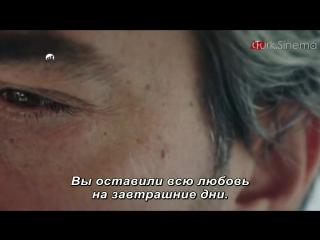 Осколки. 3 сезон! #Paramparca 3. Sezon Tanıtımı