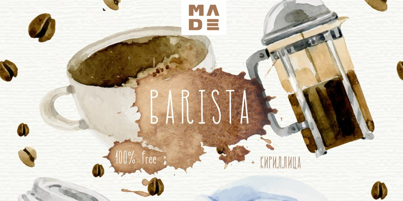Download MADE Barista font (typeface)