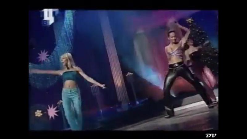 Блестящие - Белым снегом (Новый Год на ТВЦ 2000-2001)