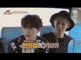 170706 EXO's Suho & Chanyeol @ Let's Eat Dinner Together Ep. 39 Preview