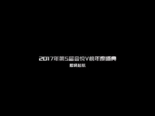Teaser Пятый ежегодный фестиваль VChart YYT