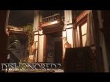 Dishonored 2 – свой стиль игры